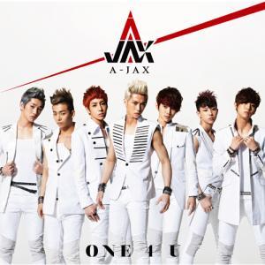 One 4 U [Japanese Single]