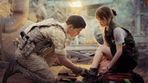 This Love [Hậu duệ Mặt trời OST]