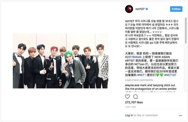 NCT 127 nhắn fan Việt: Hẹn gặp nhau tại Việt Nam nhé! 2